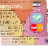 東急カード(PASMO一体型)