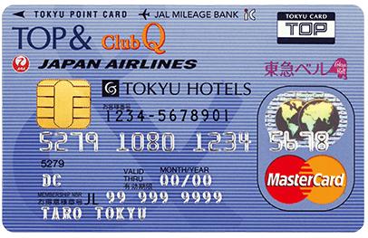 東急 TOP&ClubQ JMBカード