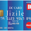 DCカード Jizile(ジザイル)