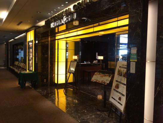 羽田空港のレストラン