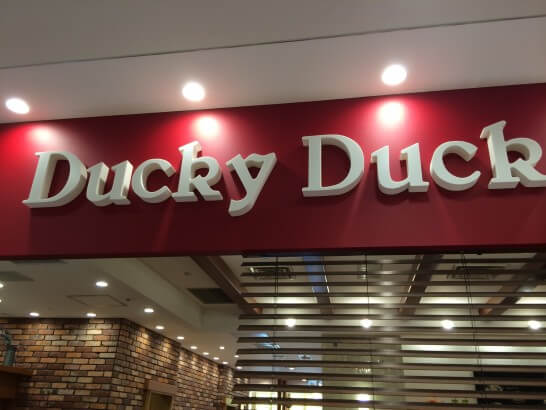 東和フードサービスのDucky Duck