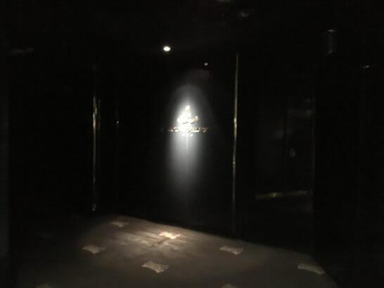ホテルニューオータニのTOUR D'ARGENT