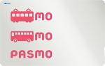 PASMO(パスモ)の使い方まとめ!