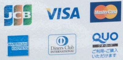 JCB・VISA・MasterCard・アメックス・ダイナースクラブのマーク