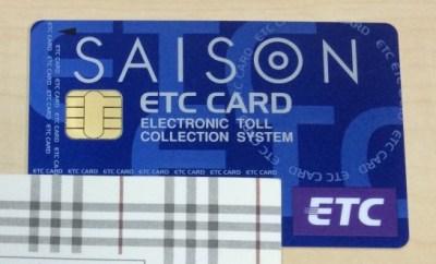 セゾンETCカード