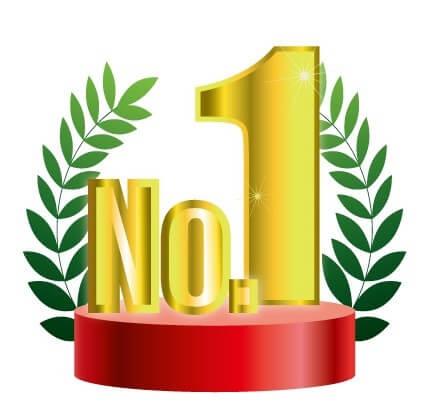 No.1というイラスト