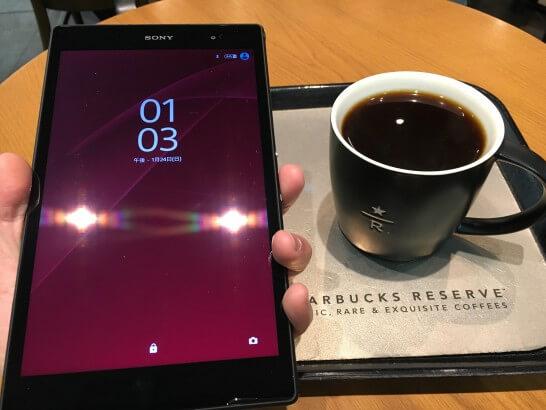 STARBUCKS RESERVEのブルーマウンテンコーヒーとAndroidタブレット