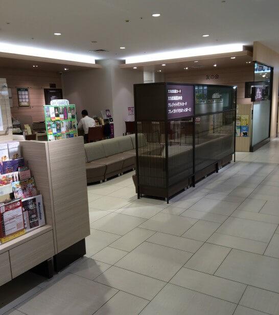 大丸松坂屋カードのクレジットサービスセンター