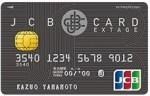 JCB CARD EXTAGE(エクステージ)のメリット・デメリット・使い方まとめ