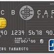 JCB CARD EXTAGE