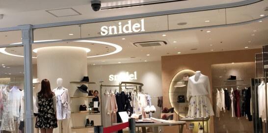 スナイデルの店舗