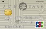 JCB一般カードはJCBカードのスタンダード!メリット・デメリットまとめ