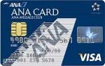 ANA VISA/マスター 一般カードのメリット・デメリットまとめ!マイル付与率が最大1.57%