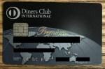 ダイナースクラブ プレミアムカードまとめ!ダイナースのブラックカード!