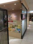 大丸松坂屋友の会「JOY CLASS」は年利15.38%!メリット・デメリット・特典まとめ