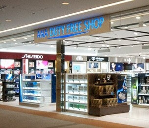 ANA DUTY FREE SHOP
