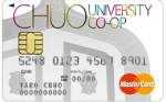 中大CO-OPカードのメリット・デメリット・使い方・他の学生カードとの比較まとめ