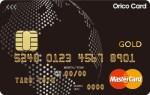 Orico Card THE WORLD(オリコカードザワールド)のメリット・デメリットまとめ