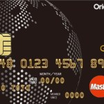 Orico Card THE WORLD(オリコカードザワールド )のメリット・デメリットまとめ