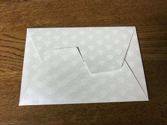アメックスの百貨店ギフトカードの包装(裏面)