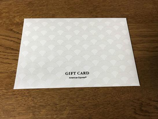アメックスの百貨店ギフトカードの包装(表面)