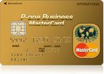 P-one Business MasterCardは年会費実質無料の法人カード・ビジネスカード!