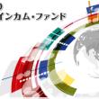 SBIボンド-SBI-PIMCOジャパン・ベターインカム・ファンド(愛称:ベタイン)
