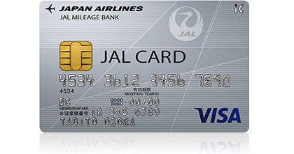 JAL・Visa 普通カード