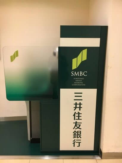 三井住友銀行のATM (1)