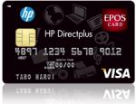HP Directplusエポスカードと一般のエポスカードの違いを比較!