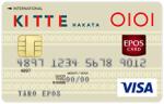 KITTE博多エポスカードと一般のエポスカードの違いを比較!