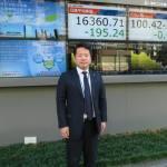 岩井コスモ証券に取材インタビュー!最新情報からIPOまで聞き倒しました!