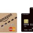 Amazonカードとオリコカードザポイント