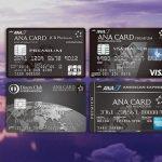 ANA プラチナ・プレミアムカードを徹底的に比較!個人的口コミまとめ