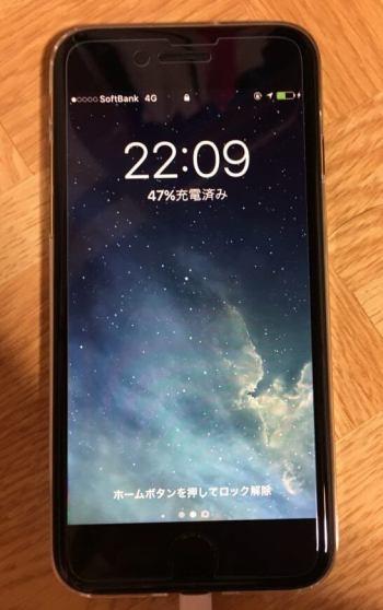 iPhone7のバッテリー残量(22時9分時点)