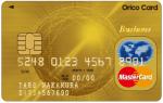 オリコビジネスカードGold(ゴールド)は、充実の特典が付帯したコーポレートカード!