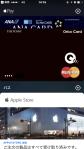 オリコカードはApple Pay(アップルペイ)のSuicaチャージでもポイントが貯まる!
