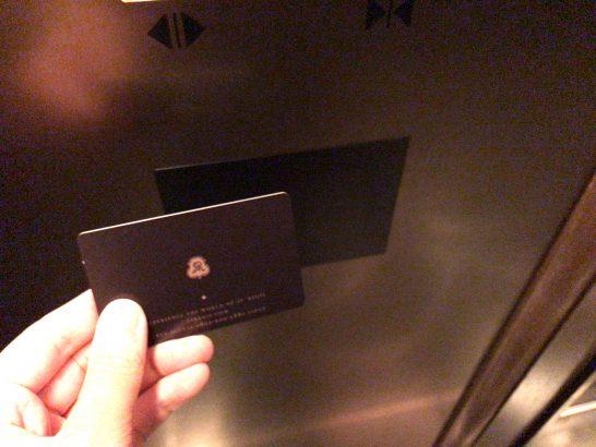 セントレジスホテル大阪のエレベーター