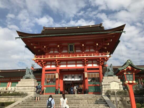 伏見稲荷大社 (2)