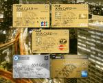 ANA ワイドゴールドカードを徹底的に比較!個人的口コミまとめ!VISA・JCB・アメックス・ダイナース・MasterCardの違いを解剖