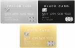 Luxury Card(ラグジュアリーカード)のメリット・デメリット・年会費まとめ!