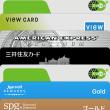 アップルペイのWalletアプリ