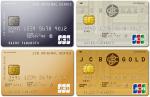 JCB一般カードとJCBゴールドは、最短で即日発行が可能!