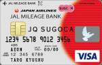 JMB JQ SUGOCAのメリット・デメリット・JQカードとの比較まとめ