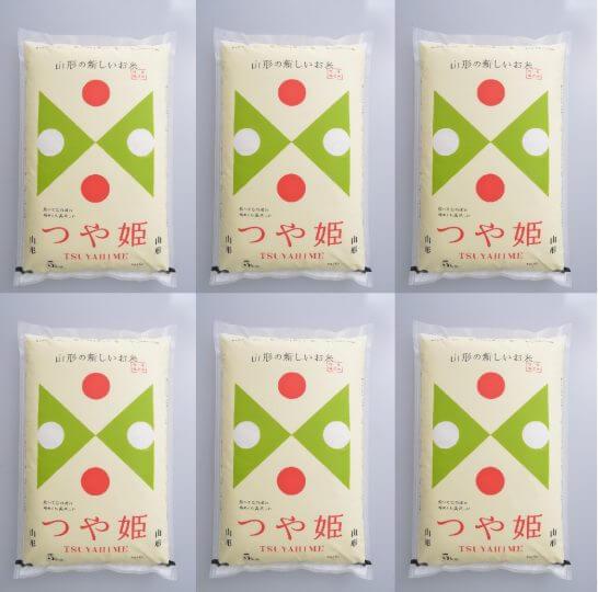 山形県ブランド米つや姫
