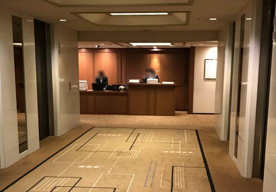 アメリカン・エキスプレス・ビジネス・ゴールドカードのミーティングスクエア