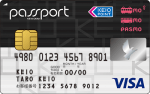 京王パスポートPASMOカードVISAは京王のクレジットカードの真打ち!
