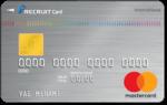 リクルートカードにMasterCardが登場!VISAとJCBとの違いを比較!