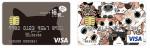 フェリシモのクレジットカード!フェリシモ猫部VISAカードの特典・メリット・デメリットまとめ