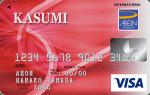 KASUMIカード(カスミカード)のメリット・デメリット・他のイオンカードとの比較まとめ